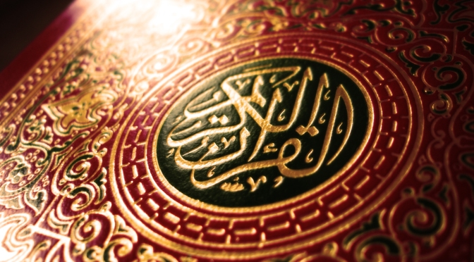 Jesus Al-Masih in the Qur'an