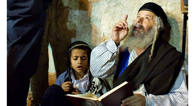 The End Of Judaism